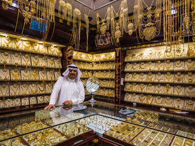 Seven fascinating places to shop in the UAE