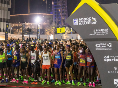 Registration is now open for the ADNOC Abu Dhabi Marathon 2020