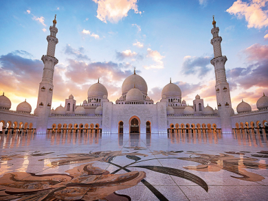 A new cultural exhibition has opened at Abu Dhabi's Sheikh Zayed Grand Mosque