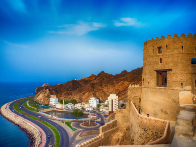 Everything you need to know if you're visiting Muscat