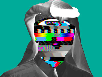 Abu Dhabi artist launches a virtual tour of her new exhibition