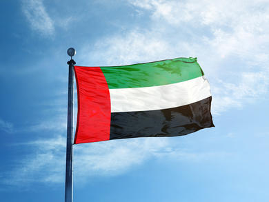 The UAE is the happiest country in the Arab world