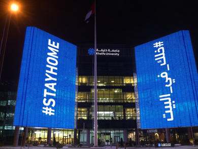 Abu Dhabi landmarks light up to support the Stay Home initiative