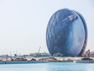 Amazing pictures of Abu Dhabi's coolest buildings