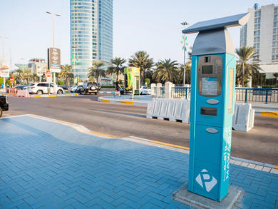 All Mawaqif parking in Abu Dhabi to be free for three weeks