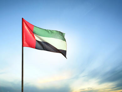 UAE clarifies fines and penalties for violating COVID-19 guidelines