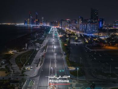 See Abu Dhabi's streets completely empty as the city backs #StayHome initiative