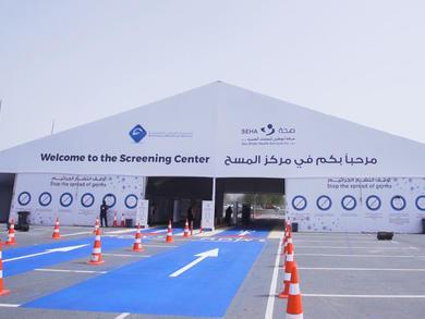 UAE opens 13 new coronavirus drive-through testing centres in Dubai, Sharjah, Abu Dhabi and more