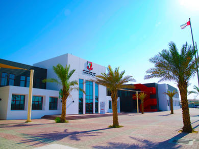 All the UAE schools offering a discount on term three fees