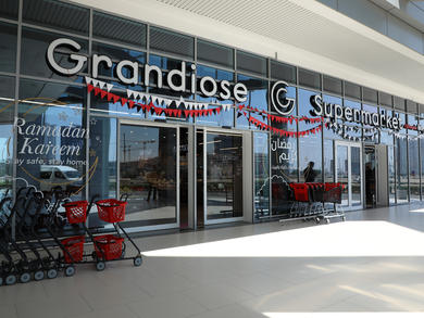 New Grandiose Supermarket offering Dhs10 iftar meals for Abu Dhabi workers