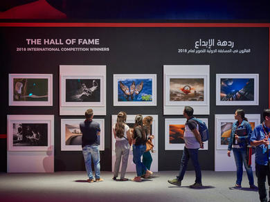 Sharjah's Xposure International Photography Festival is now accepting entries