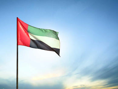 UAE named as one of the safest countries in the world