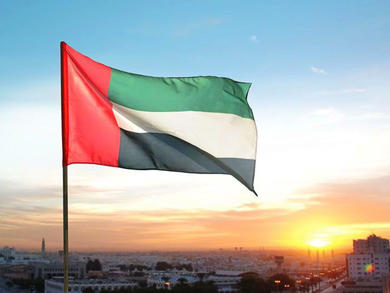 When are all the public holidays in Abu Dhabi for the rest of 2020?
