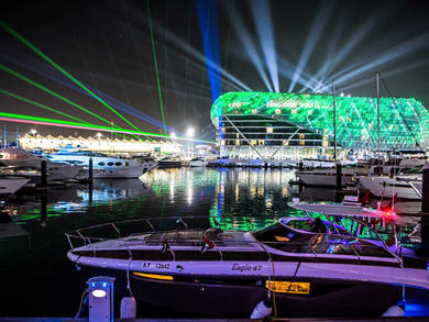 Things to do in Abu Dhabi after midnight