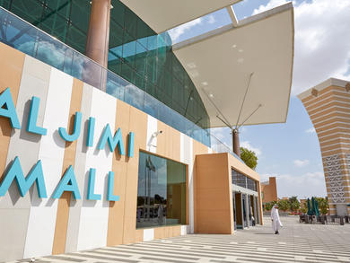 You can now earn Etihad air miles by shopping in Aldar malls in Abu Dhabi