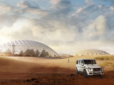 In pictures: Dubai's Mars Science City