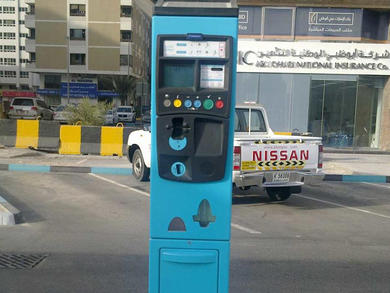 Paid parking to return in Abu Dhabi from July 1