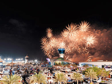 Where to see fireworks in Abu Dhabi for Eid al-Adha
