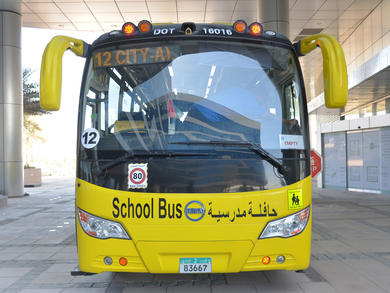 Safety procedures announced for all Abu Dhabi school buses