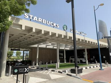 New drive-through Starbucks in Abu Dhabi has opened on the Corniche