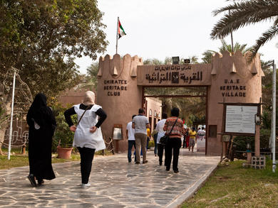 Abu Dhabi Heritage Village: How to get there, where it is, how much it costs and more