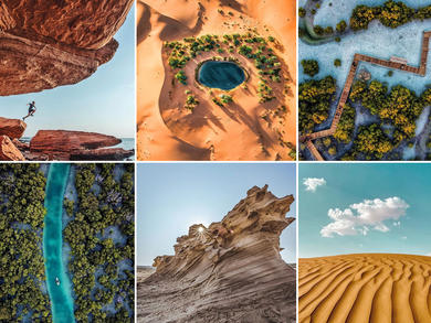 Best pictures of Abu Dhabi's stunning natural landscape