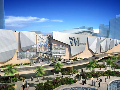 Reem Mall Abu Dhabi takes step closer to opening with mobile app launch