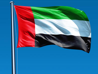 UAE public holidays announced for 2021 and 2022